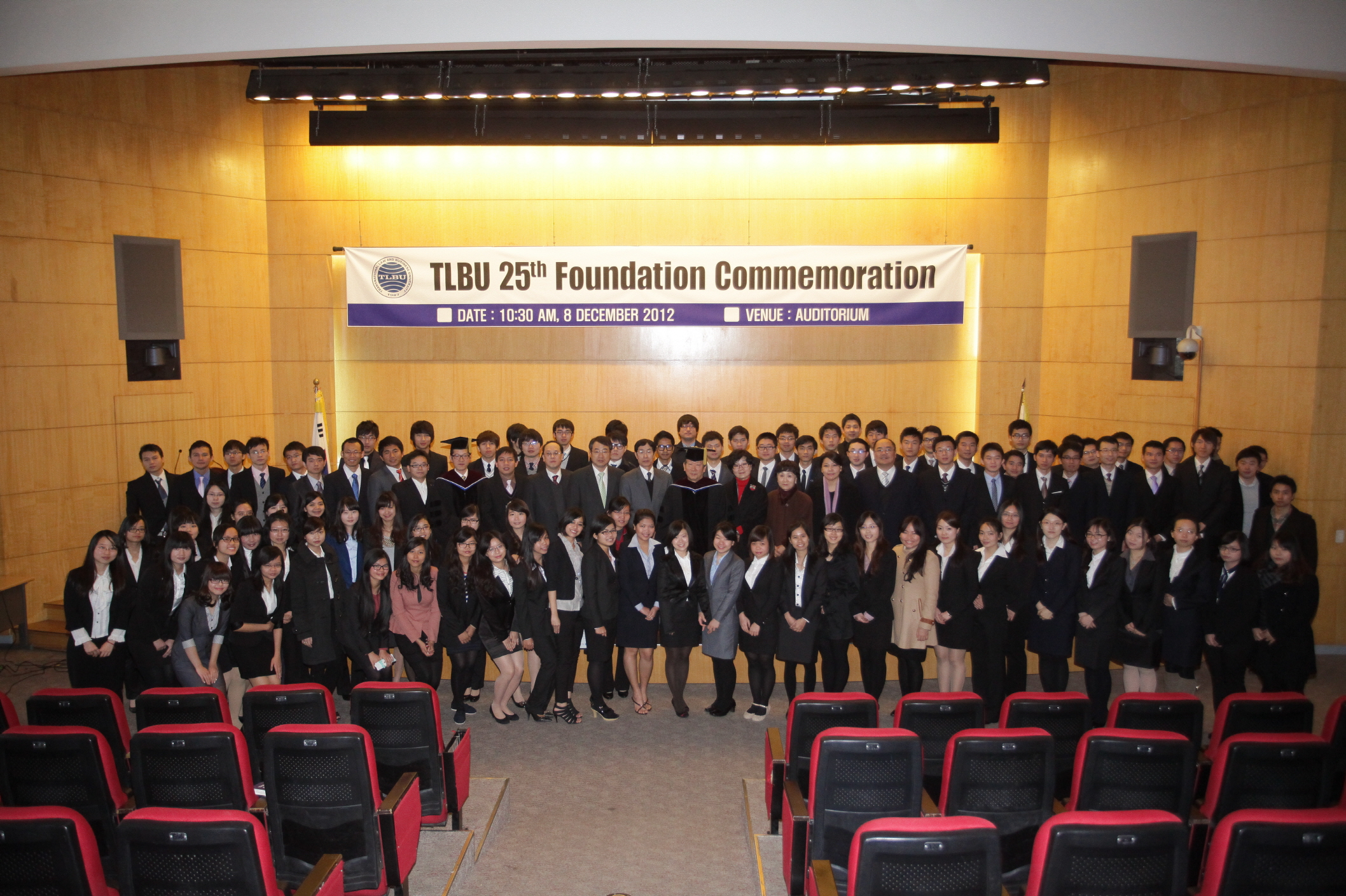 TLBU 25th Foundation Commemoration